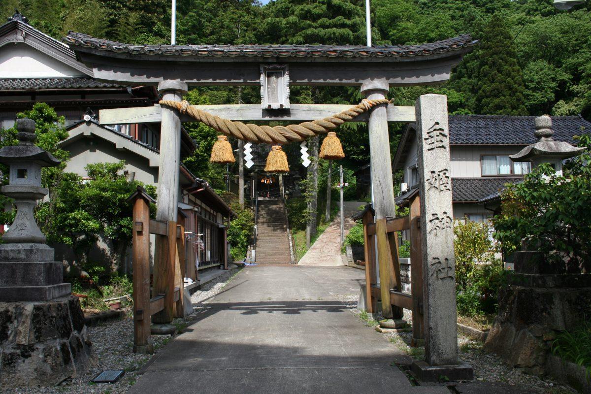 垂姫神社(富山県氷見市薮田)
