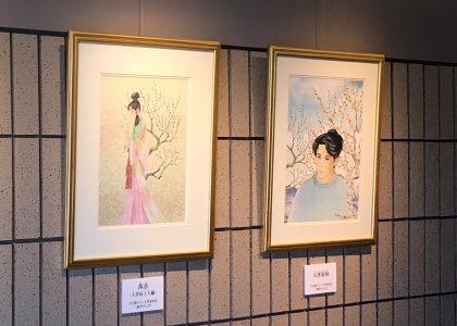 里中満智子『言霊の人・大伴家持』作品展