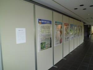 高岡市万葉歴史館移動展示のパネル