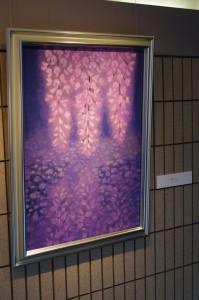 大島秀信「藤波」