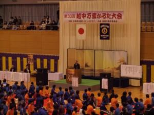 高田副市長