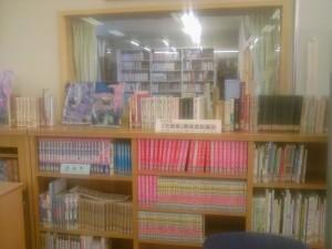 万葉集関連図書コーナー