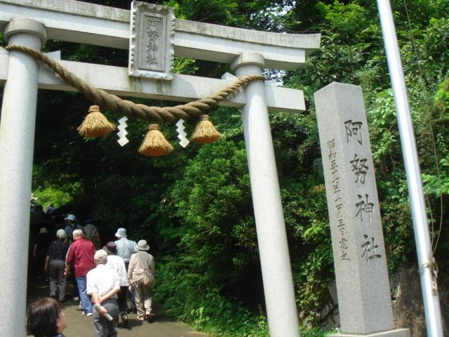 味川安努神社