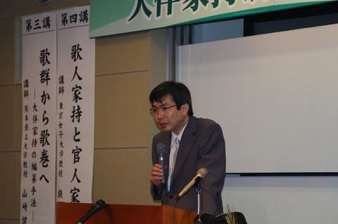 山崎健司先生